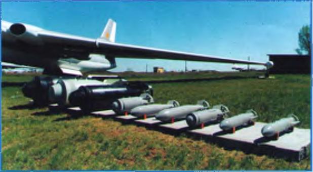 фото авиабомбы фаб 50